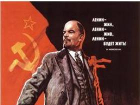 Recesistická súťaž o pohár VOSR - Memoriál V.l.Lenina 2010 (2011)