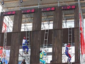Vyrovnanie svetového rekordu.